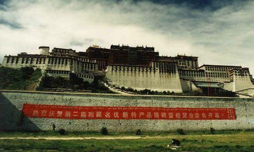 Zdjecie TYBET / brak / Lhasa / pałac Potala