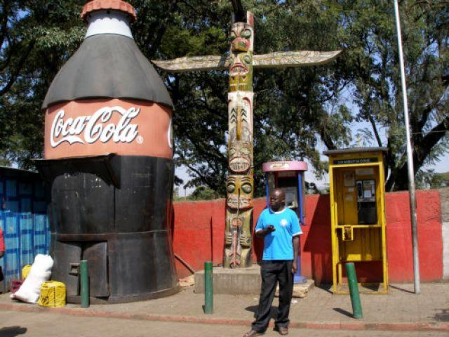 Zdjęcia: W drodze do Kampali, Uganda, Globalizacja, UGANDA