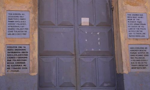 Zdjecie UGANDA / Budongo / Masindi - Nyabeya / Tablice z kościoła