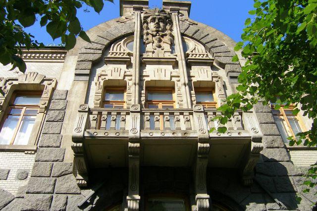 Zdjęcia: Kijów, Kamieniczka Płacząca Wdowa, UKRAINA