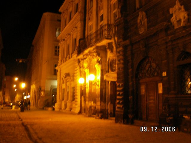 Zdj�cia: LW�W, Ukraina, LW�W - STARE MIASTO, UKRAINA