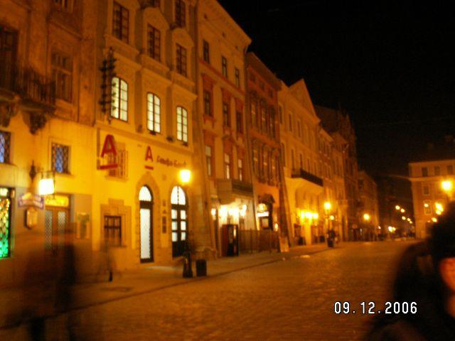 Zdjęcia: LWÓW, Ukraina, LWÓW - STARE MIASTO, UKRAINA