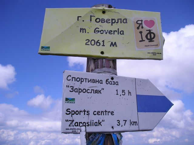 Zdjęcia: Howerla, Czarnohora, Howerla, UKRAINA