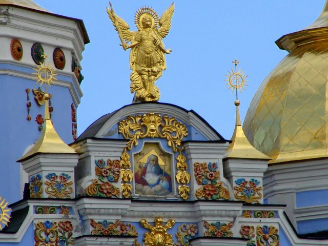 Zdjęcia: Kijów, Kijów, Kijów, UKRAINA