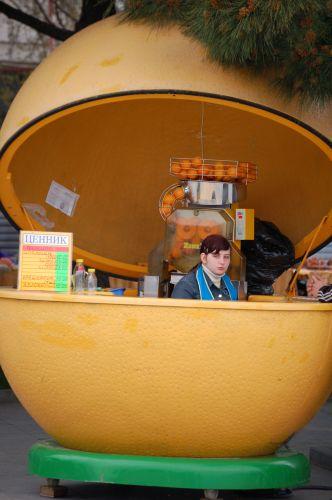Zdjęcia: Jałta, Krym, Pomarańczka, UKRAINA