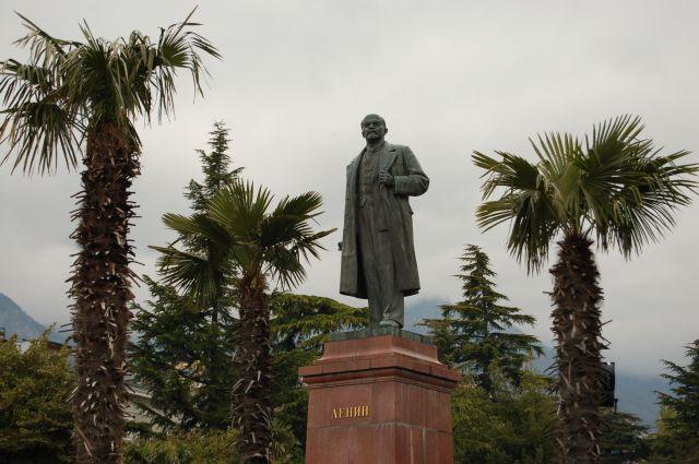 Zdj�cia: Ja�ta, Krym, Lenin w Las Palmas, UKRAINA