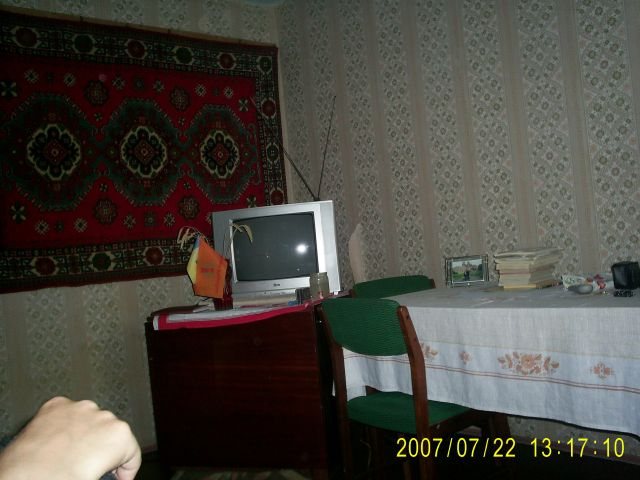 Zdj�cia: Me�yriv, podole, cmentarz, UKRAINA
