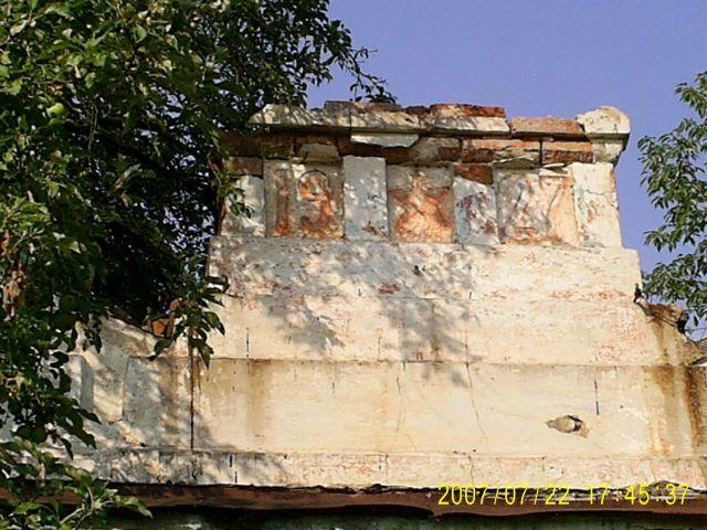 Zdj�cia: me�yriv, podole, stary sklep, UKRAINA