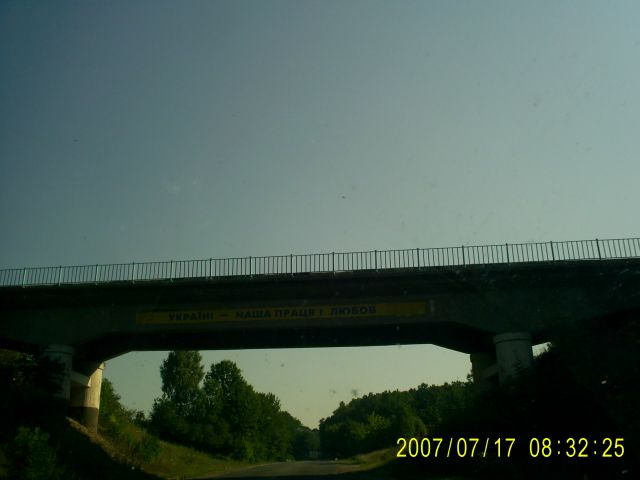Zdjęcia: Meżyriv, podole, most, UKRAINA