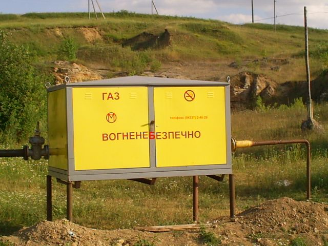 Zdjęcia: meżyriv, podole, gazociąg, UKRAINA