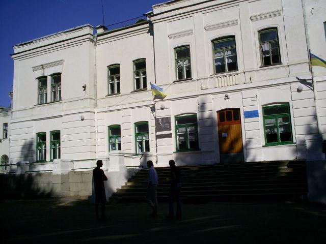 Zdjęcia: Braiłów, podole, Budynek Muzeum Piotra Czajkowskiego, UKRAINA