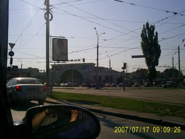Zdjęcia: Winnica , podole, budynek targowiska, UKRAINA