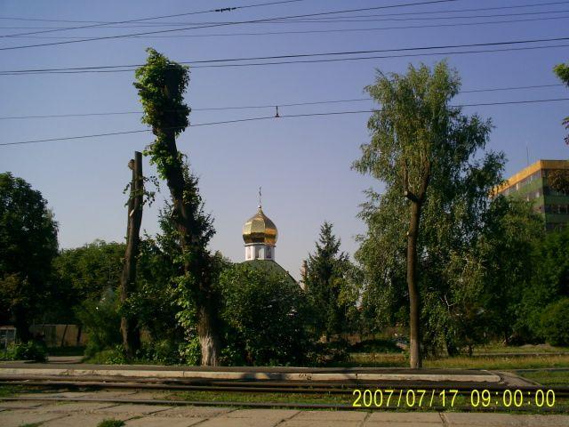 Zdjęcia: Winnica , podole, kopuła cerkwi, UKRAINA