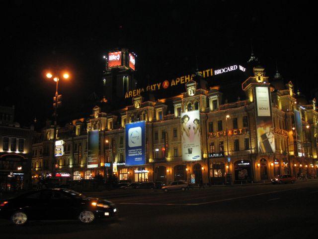 Zdj�cia: KIJ�W, KIJ�W NOC�-1, UKRAINA