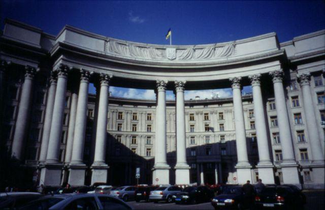 Zdjęcia: Kijów, MSZ, UKRAINA