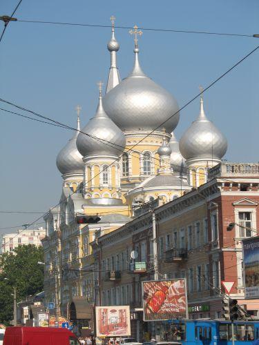 Zdj�cia: ODESSA, 1 DZIE� W ODESSIE, UKRAINA