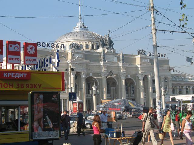Zdjęcia: ODESSA, 1 DZIEN W ODESSIE-2, UKRAINA