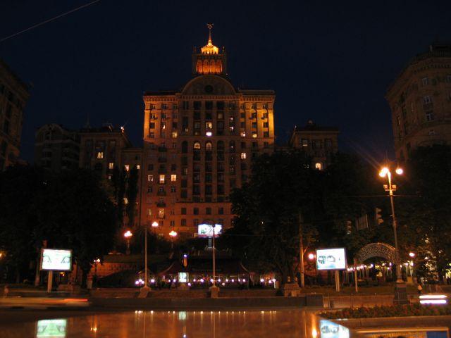 Zdjęcia: KIEV, MIASTO NOCĄ, UKRAINA