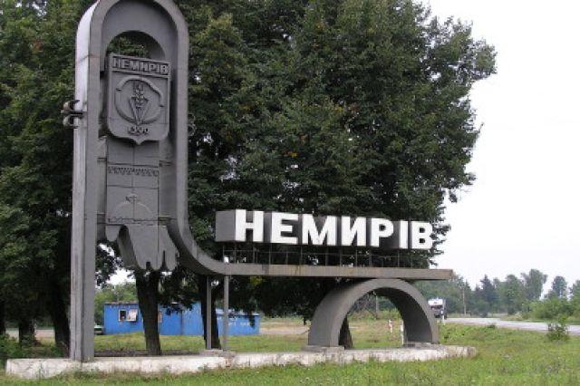 Zdjęcia: Nemyriw, przed wjazdem do miasta, UKRAINA