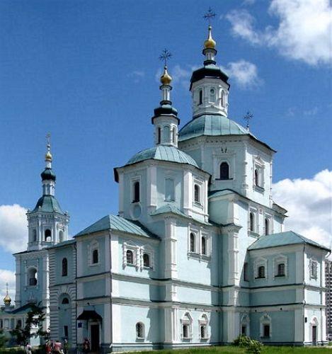 Zdjęcia: Sumy, sobór, UKRAINA