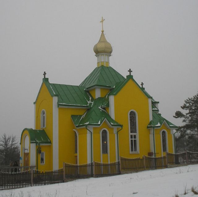 Zdjęcia: Ternopol, cerkwia, UKRAINA