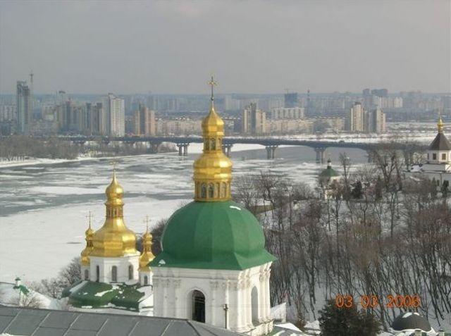 Zdj�cia: Kij�w - Dnipro, Kiev, UKRAINA