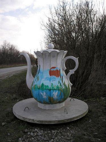 Zdjęcia: Borsziw, czajnik, UKRAINA