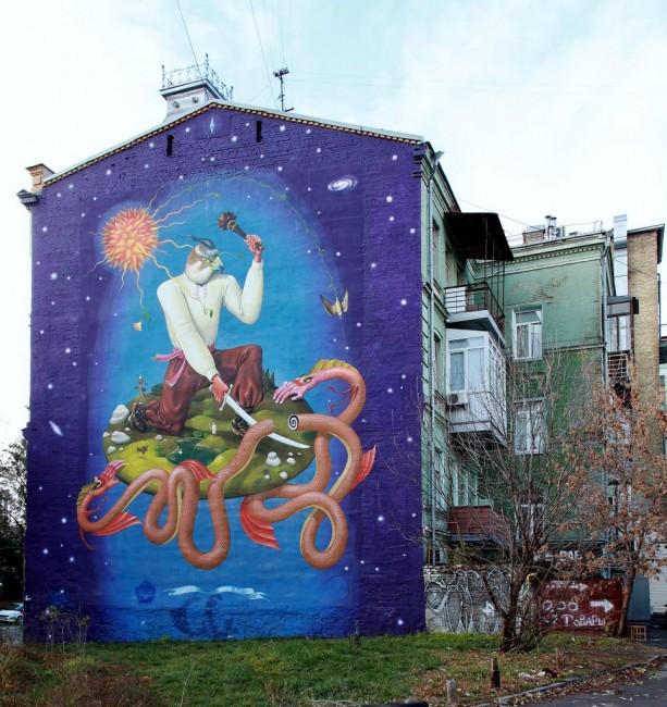 Zdjęcia: Sichovyh Strilciv, Kijów, Święty Jerzy, UKRAINA