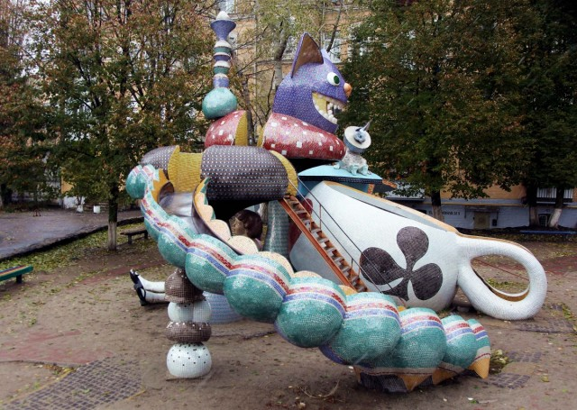 Zdjęcia: Aleja Pejzażowa, Kijów, W świecie Alicji z Krainy Czarów, UKRAINA