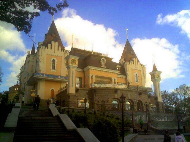 Zdjęcia: Kijów, teatr dla dzieci , UKRAINA