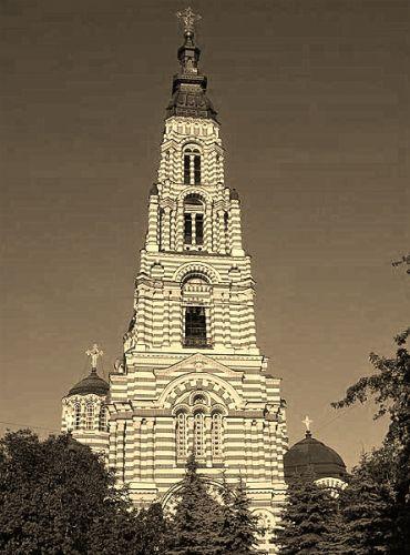 Zdjęcia: Charków, wieża, UKRAINA