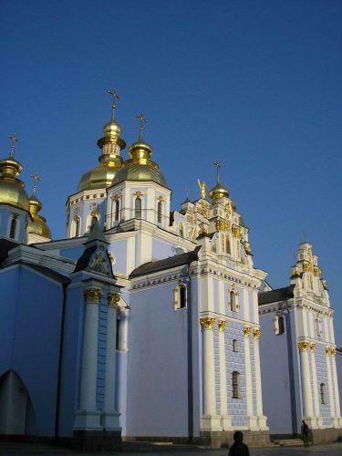 Zdjęcia: Kijów, sobór, UKRAINA