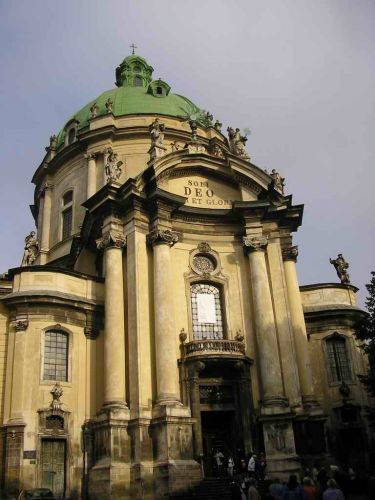 Zdjęcia: Lwów, kościół, UKRAINA