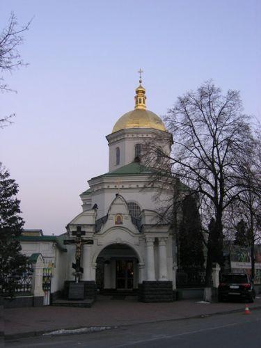 Zdjęcia: Kijów, cerkwia, UKRAINA