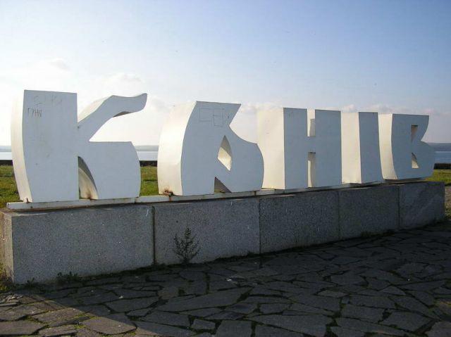 Zdjęcia: kaniw, czerkawski, rajd po ukrainie, UKRAINA