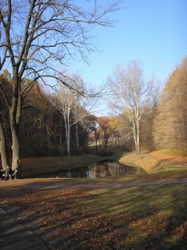 Zdjęcia: Umań, park, UKRAINA