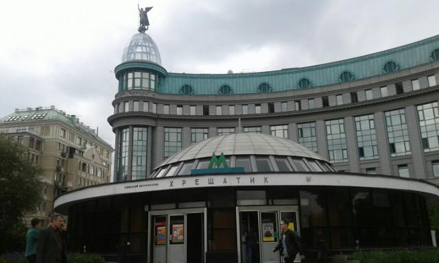 Zdjęcia: Ul. Instytuśka, Kijów, Wejście metro Chreszczatyk-1, UKRAINA