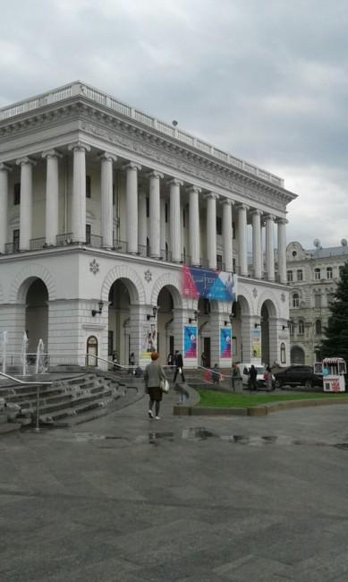 Zdjęcia: Majdan Niepodleglośći, Kijów, Akademia muzyczna w Kijowie, UKRAINA