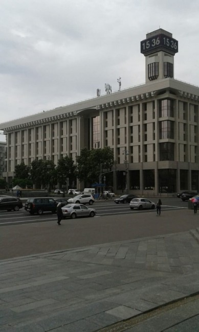 Zdjęcia: Majdan Niepodleglośći, Kijów, Budynek Związków  zawodowych Ukrainy, UKRAINA