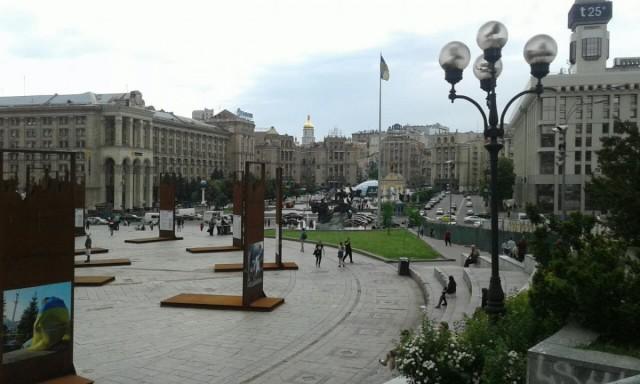 Zdjęcia: Majdan Niepodleglośći, Kijów, Panorama Majdanu Nezałeżności, UKRAINA