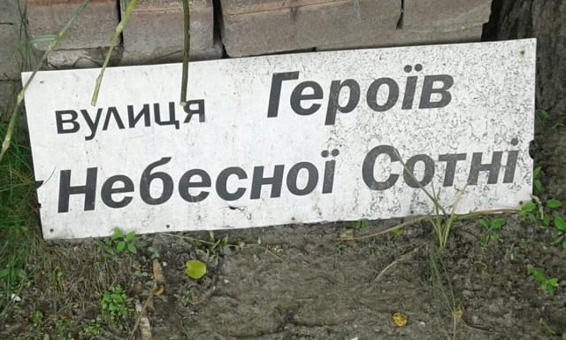 Zdjęcia: Majdan Niepodleglośći, Kijów, Aleja Bohaterów Niebiańskiej Sotni, UKRAINA