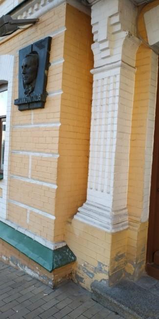 Zdjęcia: Zejście św. Andrzeja, 13, Kijów, Muzeum M. Bułhakowa-2, UKRAINA