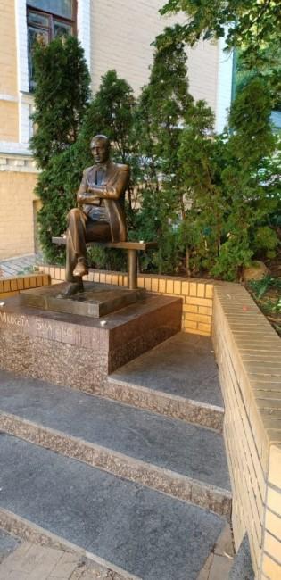 Zdjęcia: Zejście św. Andrzeja, Kijów, Pomnik M. Bułhakowowi-1, UKRAINA