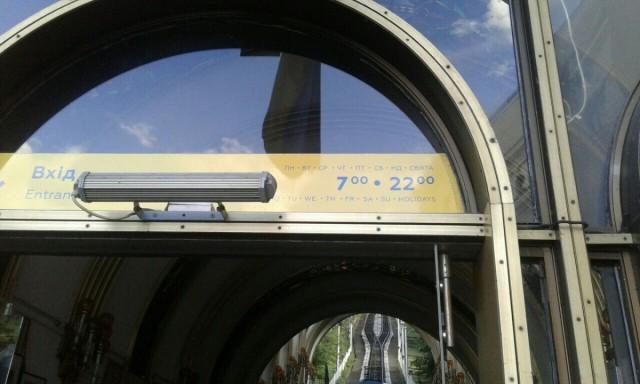 Zdjęcia: Plac Pocztowy, Kijów, Funikular w Kijowie-5, UKRAINA