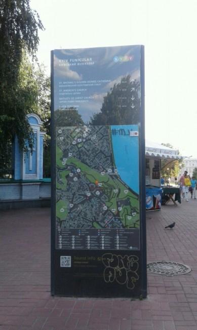Zdjęcia: Wołodymyrśka górka, Kijów, Funikular w Kijowie-6, UKRAINA