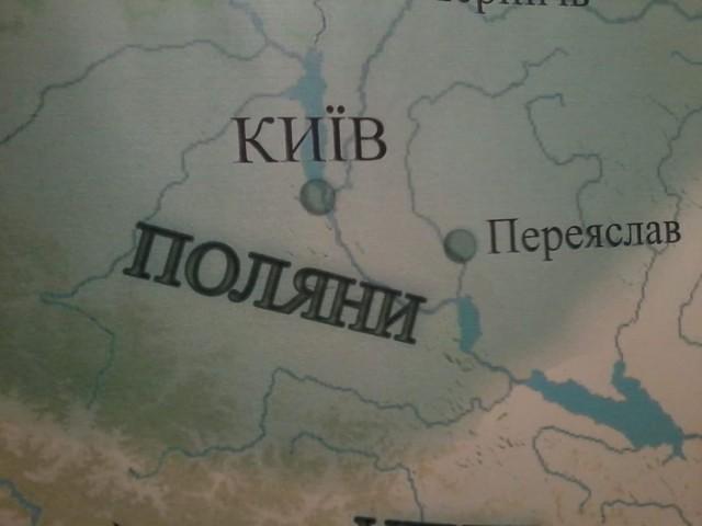 Zdjęcia: Ul. Bohdana Chmelnickiego, 7, Kijów, Muzeum Historii Kijowa-2, UKRAINA