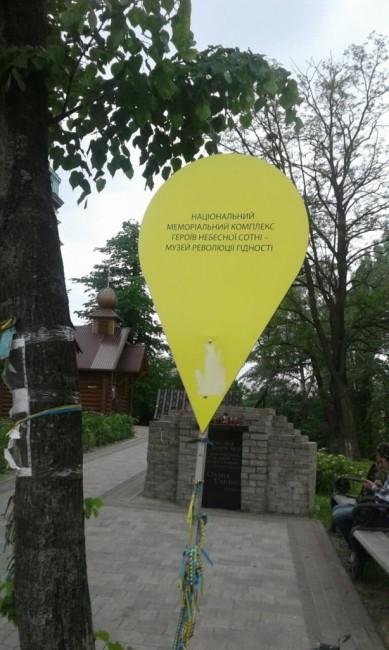 Zdjęcia: Aleja Bohaterów Niebiańskiej Sotni, Kijów, Muzeum Bohaterów niebiańskiej Sotni-1, UKRAINA