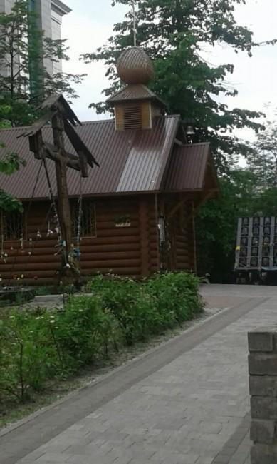 Zdjęcia: Aleja Bohaterów Niebiańskiej Sotni, Kijów, Muzeum Bohaterów niebiańskiej Sotni-2, UKRAINA