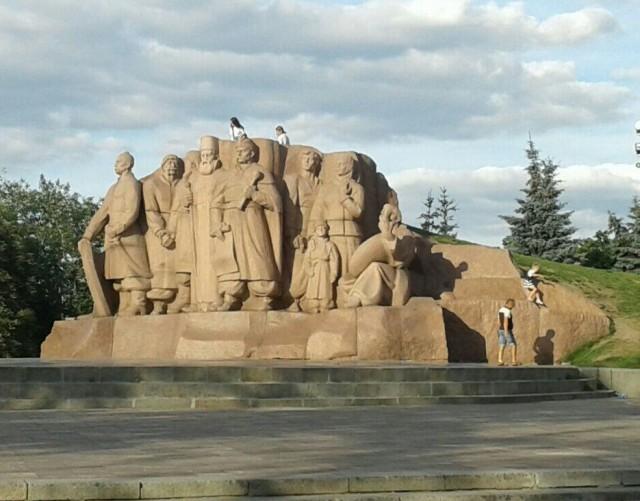 Zdjęcia: Park Chreszczaty, Kijów, Łuk przyjaźni narodów-2, UKRAINA