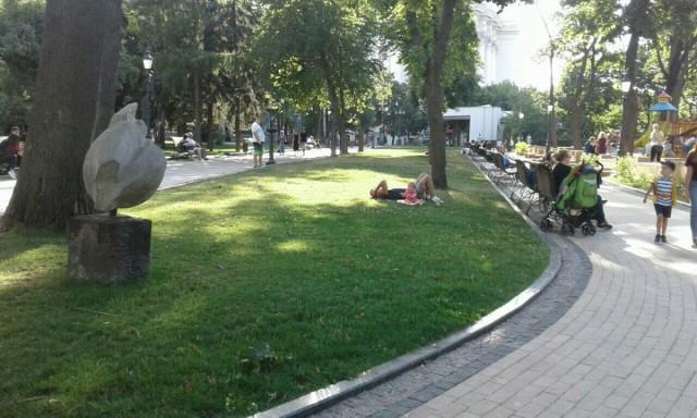 Zdjęcia: Park Wołodymesrska Górka, Kijów, Park Włodzimierska górka-3, UKRAINA